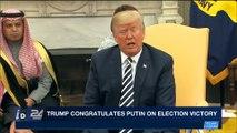 i24NEWS DESK | Trump congratulates Putin on election victory | Wednesday, March 21st 2018