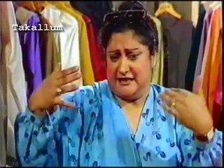 Fifty Fifty Best Video Clip Landa Bazar