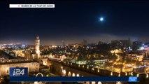 À Jérusalem, la Bible renaît grâce à la technologie
