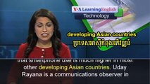 Special English - Technology Report 658