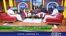 Naya Din | SAMAA TV | Ali Arif | Kiran Aftab | Muhammad Shuaeb | 23 March 2018