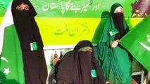 Asiya Andrabi celebrates Pakistan Day, hoists its flag in Srinagar |OneIndia News