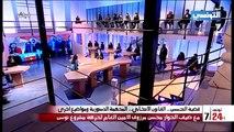 Tunis 24-7 en direct - بث مباشر Tunis 24|7: Saison 4 Épisode 144 #elhiwarettounsi #Tunis_24|7