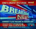 Bengaluru: High drama at Veershaiva Mahasabha meet; protest against Siddu led K'taka government