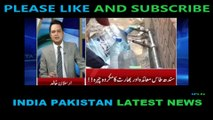Pak media debate on India is behind the water crisis in Pakistan | Nuclear war on Water b/w Ind Pak