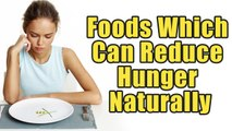 Here Are 9 Surprising Foods Which Can Reduce Hunger Naturally | Boldsky