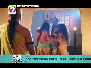 Chandra Nandani 23/03/2018 - 154