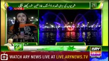 Dancing Fountain Show in Bahria Town on occasion of Pakistan Day