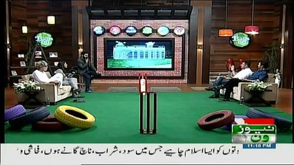 Sports 1 - 23rd March 2018