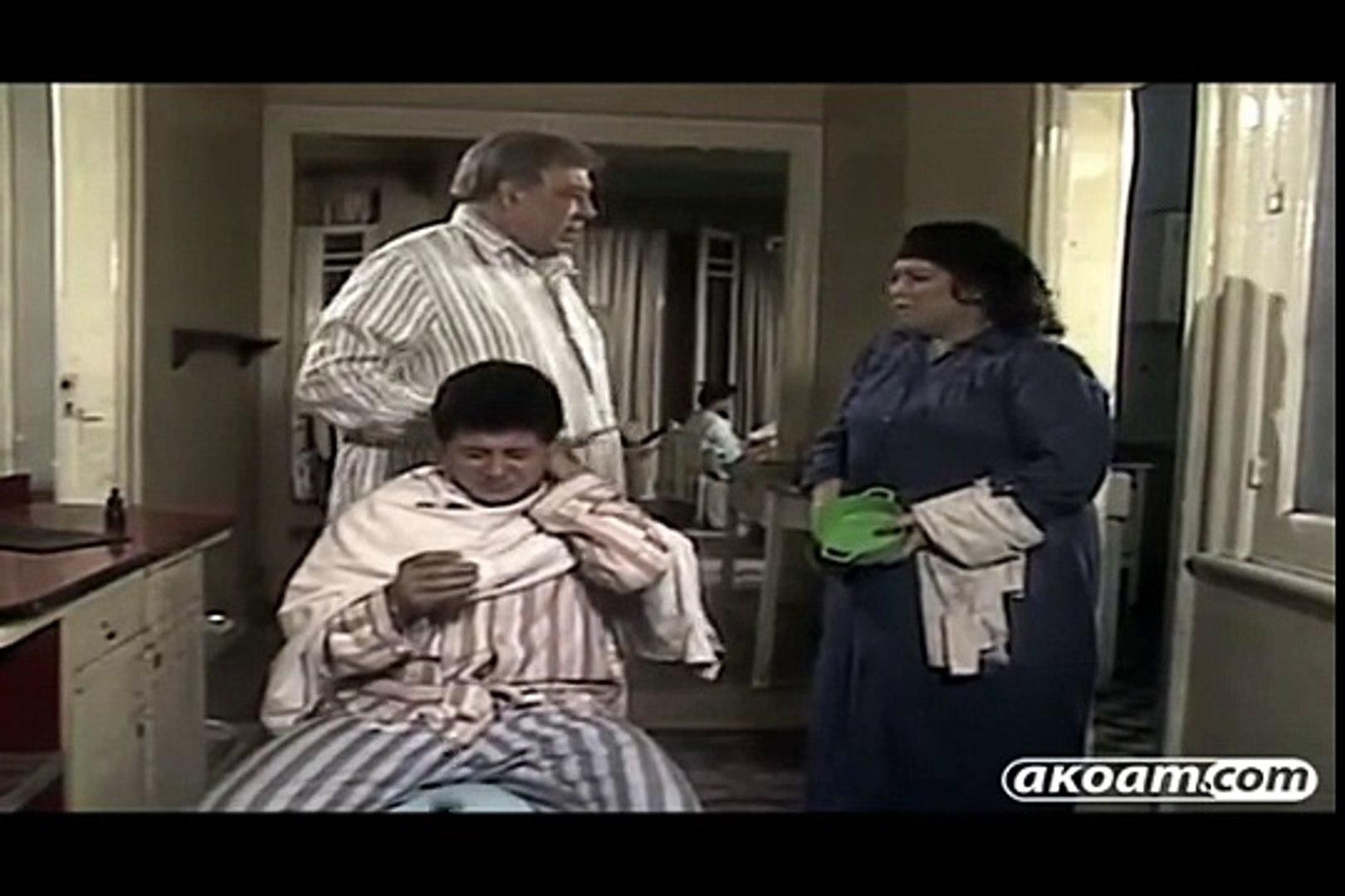 البخيل وانا فريد شوقي بيحلق لكابتن لطفي