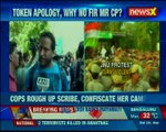 Cops lathicharge JNU students; journalists confront cops at Delhi Police HQ