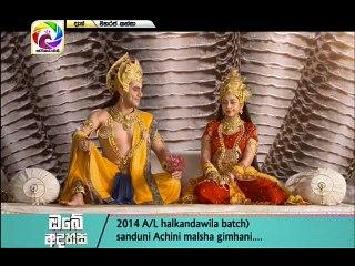Maharaja Kansa 24/03/2018 - 31 Part 2