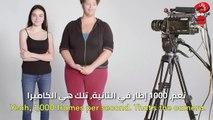 أول قبلة - أشخاص يقبلون لاول مرة في حياتهم بالعرض البطيئ | مقطع مترجم رقم 14