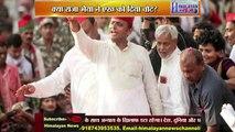अखिलेश से दगा की राजा भैया ने, सपा नहीं BJP को ऐसे डाला वोट !