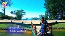 Sudu Aguru Episode 84 | සුදු අඟුරු |  සතියේ දිනවල රාත්රී 9.30 ට . . .