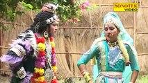 Shiv Bhajan- Gaura Teri Roj Ki Ladaie Margi _ Bhole Ka Khatka