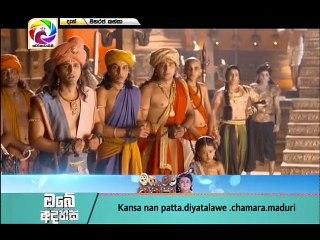Maharaja Kansa 25/03/2018 - 32 Part 2