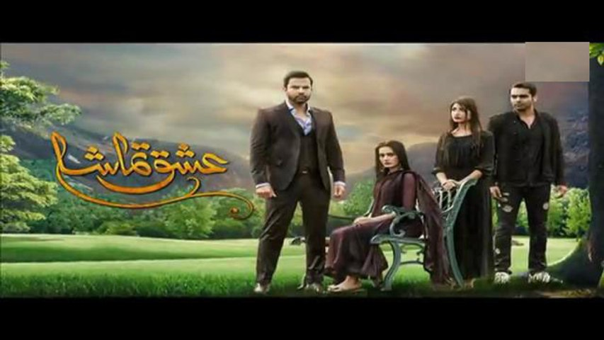 Ishq Tamasha Episode #5 HUM TV Drama 25 March 2018 - dailymotion Ishq Tamasha Episode #5 HUM TV Drama 25 March 2018 - dailymotion