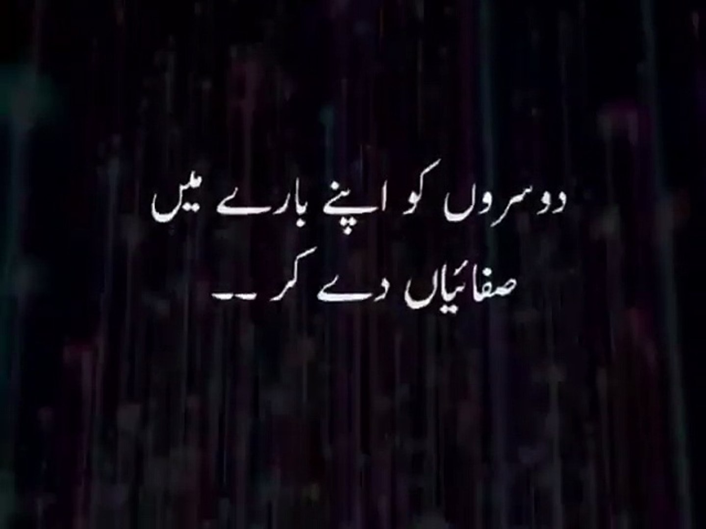 Heart Touching Quotes For Best Friends In Urdu ...