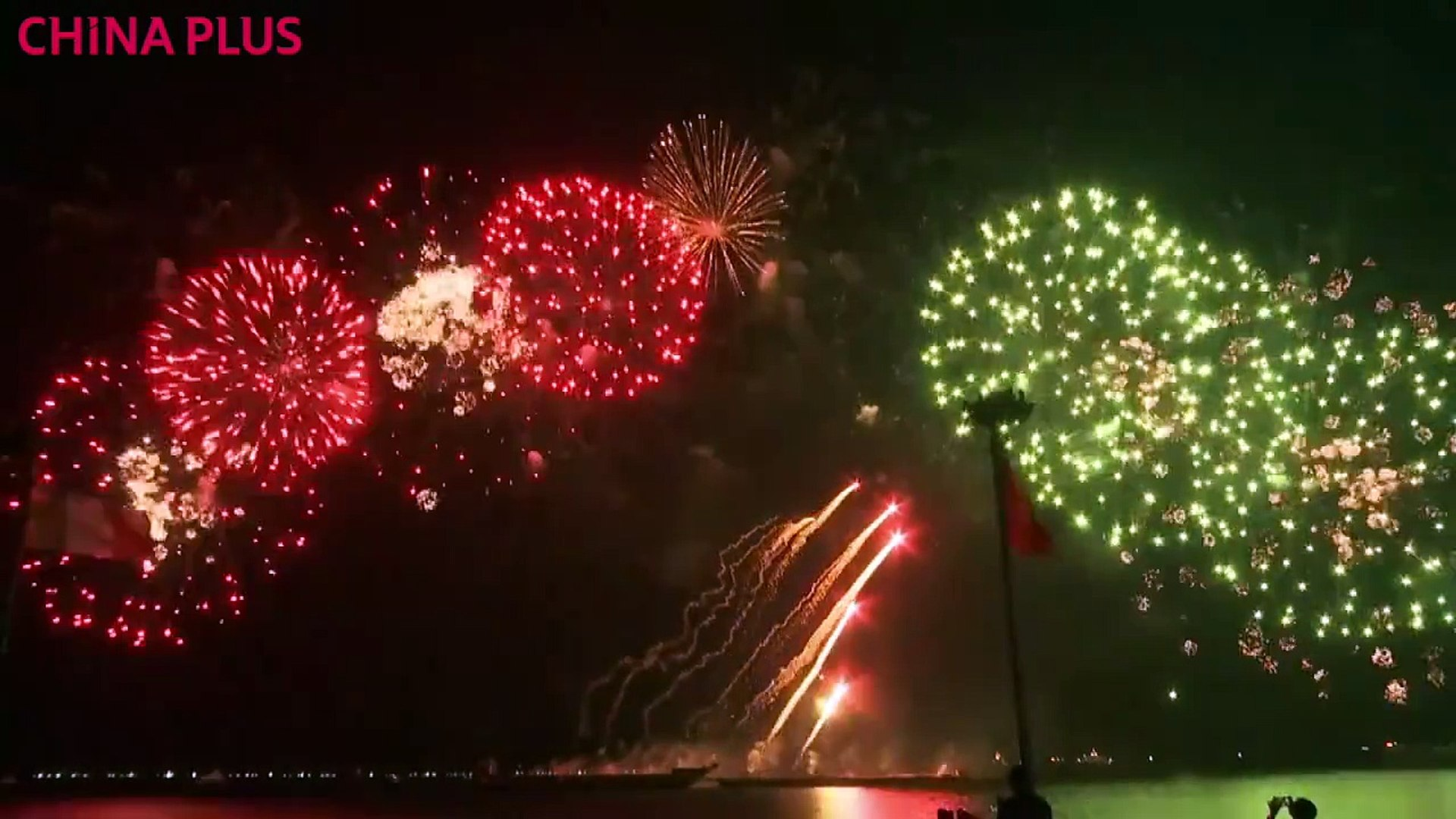 Thousands watched as fireworks lit up the night sky on the final weekend of the ninth Philippine Int