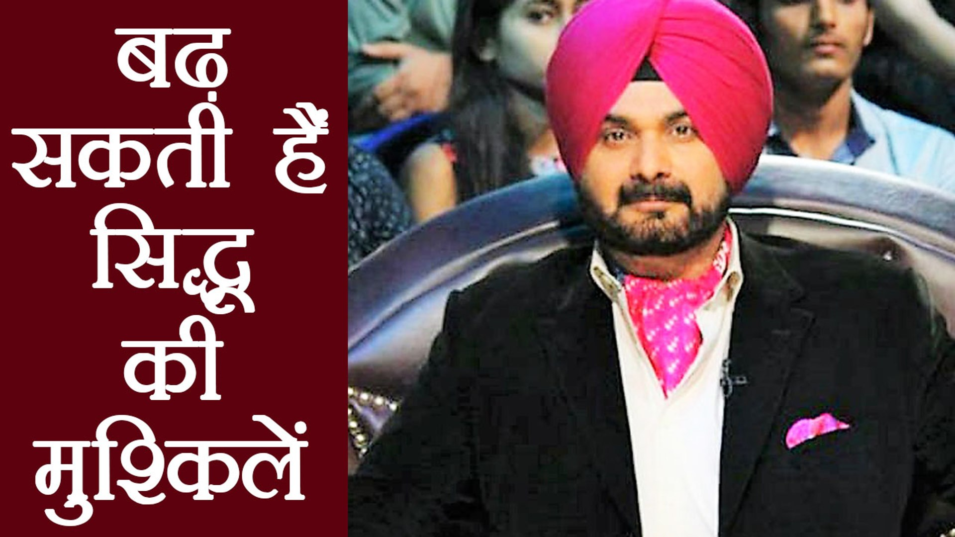 Family Time With Kapil: Navjot Singh Sidhu to face TROUBLE; Here's why | FilmiBeat