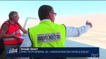 Israël: l'ouverture du nouvel aéroport d'Eilat reportée