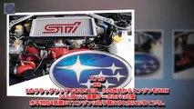 """次のWRX STIはエンジンが変わる!! スバルの新世代エンジンは""""名機"""" EJ20を越えられるのか?"""