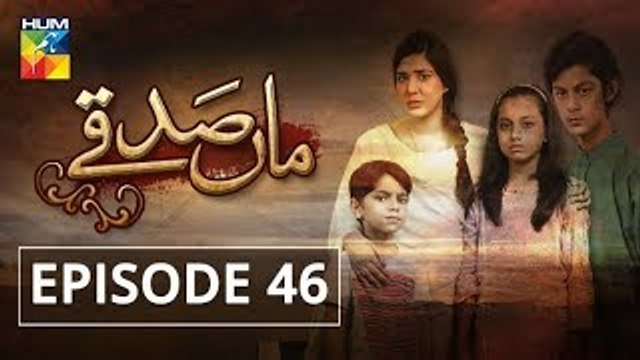 Maa Sadqey Episode #46 HUM TV Drama 26 March 2018