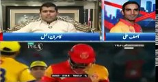 Kamran Akmal First Response After Dropping Catch