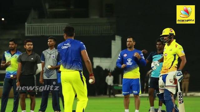 Dhoni Bowls And Trolls Bravo : CSK Practice In Chennai Chepauk Stadium | IPL  2018 | Excluscive