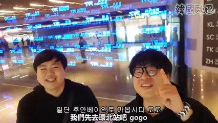 韓國歐巴在台灣終於去過Hotel!被hotel早飯感動死了T.T