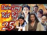 Phim Kiếm Hiệp Hay Nhất 2018 | THIÊN LONG BÁT BỘ - Tập 25 | Film4K