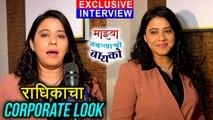 Anita Date's Interview On Radhika's Make Over in Mazhya Navryachi Bayko | Zee Marathi Serial