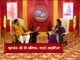 Astro Guru Mantra | जानें एकमुखी रुद्राक्ष कैसे बदल सकता है आपका जीवन | Know the benefit of Ekmukhi Rudraksh | InKhabar Astro