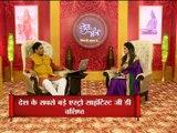Astro Guru Mantra | रुद्राक्ष दिलाएगा अपार सफलता | Right ways of wearing a Rudraksh | InKhabar Astro