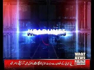 Waqtnews Headlines 01:00 PM 27 March 2018