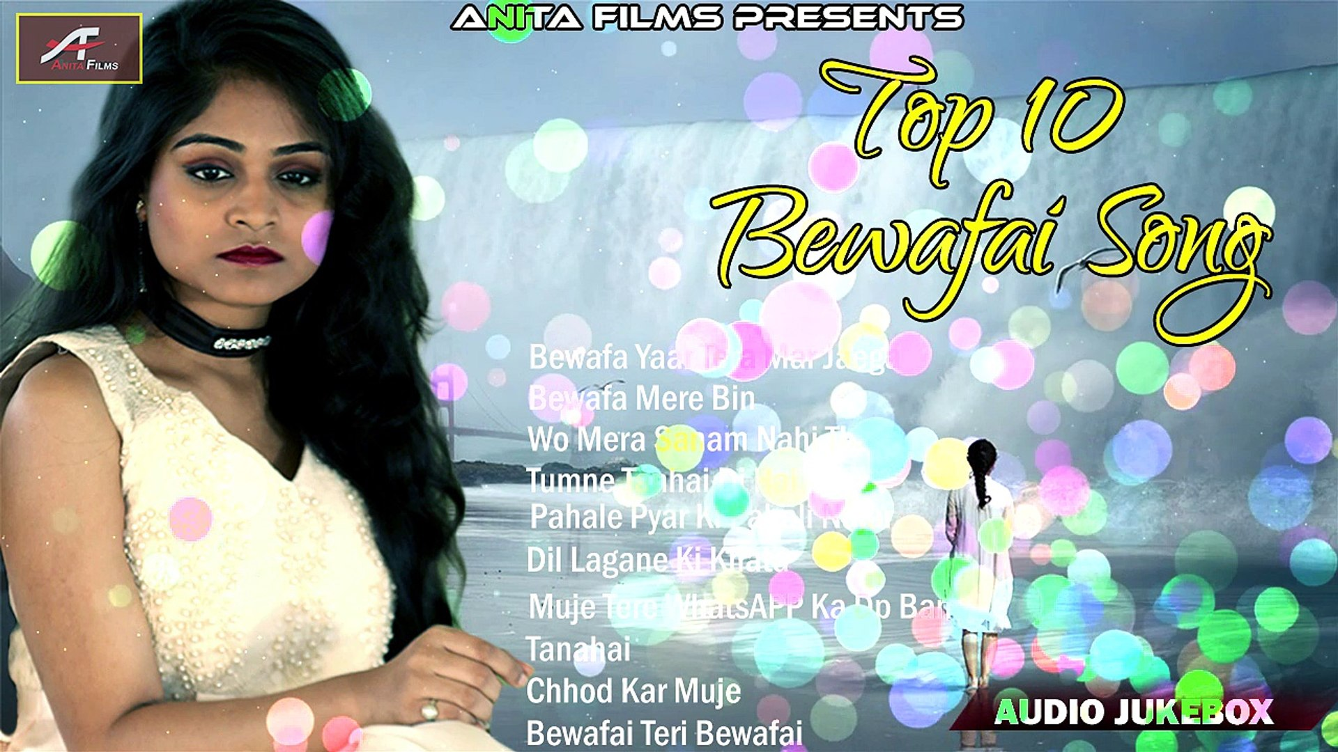 PYAR MOHABBAT BEWAFA के सबसे दर्द भरे गीत | TOP 10 Bewafai Song | FULL Mp3  | Audio Jukebox | Hindi Sad Songs | Bollywood Love Songs | Best Romantic  Songs Callection | Anita Films | Dard Bhare Nagame |