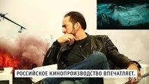Видеосалон: долгожданное возвращение! Николас Кейдж смотрит русские фильмы