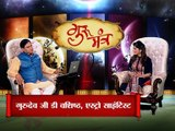 Astro Guru Mantra| know the right timing for charity and donation | InKhabar Astro