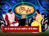Astro Guru Mantra | Know can your shiny hair can shine your fate | InKhabar Astro