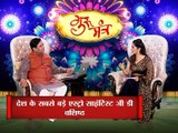 Astro Guru Mantra | Keep this God Idol in Your Vehicle to Avoid Accidents | InKhabar Astro