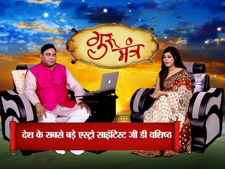 Astro Guru Mantra|Know the tips to overcome depression| InKhabar Astro