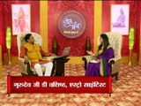 Astro Guru Mantra | Side Effect of Wearing a Wrong Rudraksh?  | InKhabar Astro