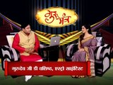 Astro Guru Mantra   Tips for  Home Vastu Dosh   InKhabar Astro