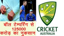 Steve Smith Ball tempering : Australian Cricket Board to lose 125000 crores | वनइंडिया हिंदी