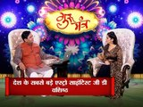 Astro Guru Mantra   Tips to Avoid Unneccessary Roadside Fight   InKhabar Astro