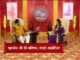 Astro Guru Mantra | Best Rudraksh for Women | InKhabar Astro