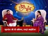 Astro Guru Mantra | Get Transfer According To Your Will | InKhabar Astro