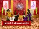 Astro Guru Mantra | Benefits of Wearing Rudraksh | InKhabar Astro