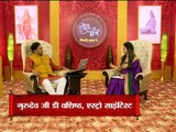 Astro Guru Mantra | Size of Rudraksh According to Your Age | InKhabar Astro